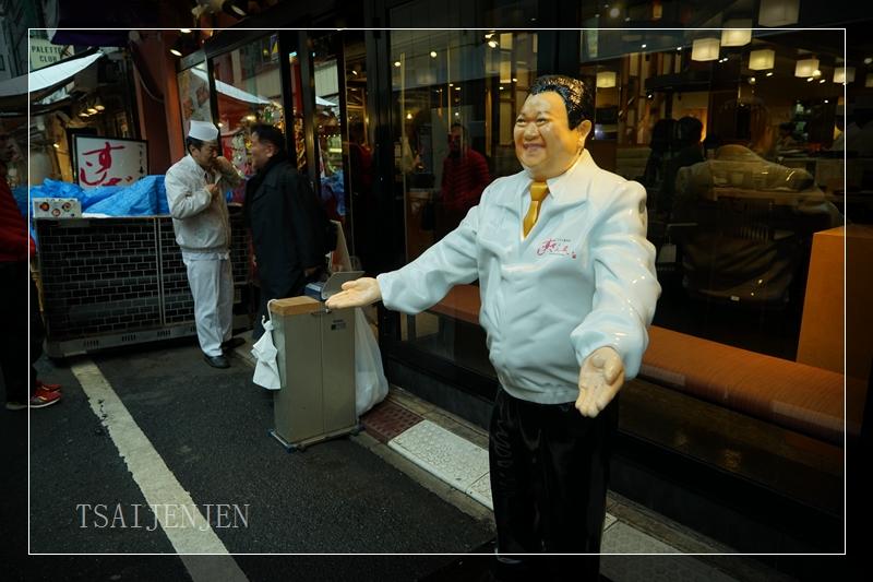 [日本]東京馬拉松_築地市場篇